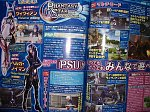 Phantasy Star Portable PSP